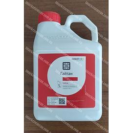 Гайтан гербицид к.э. (аналог Стомп) 5 литров АВГУСТ/AVGUST