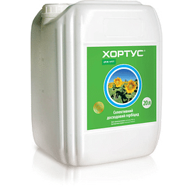 Хортус гербицид к.э. (аналог Харнес) 20 литров Укравит