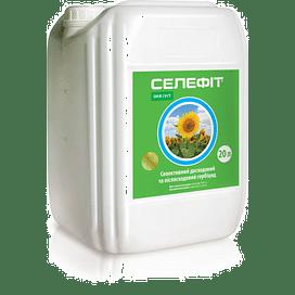 Селефит гербицид к.с. (аналог Гезагард) 1 л, 5 л, 20 л Укравит