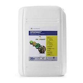 Пропонит 720 гербицид к.э. 20 литров Ариста/Arista