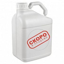 Клок гербицид (аналог Пропонит) 10 литров Химагромаркетинг