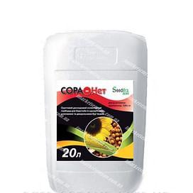 Сора-Нет гербицид к.е. (аналог Пропонит) 20 литров Defenda