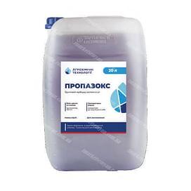 Пропазокс (аналог Пропонит) гербицид 20 литров Агрохимические Технологии