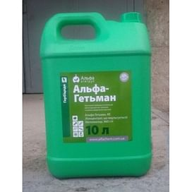 Альфа Гетьман гербицид к.е. (аналог Дуал Голд) 5 литров ALFA Smart Agro