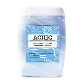 Аспис гербицид к.э. (аналог Харнес) 20 литров HIP - Harvest Intelligent Protection