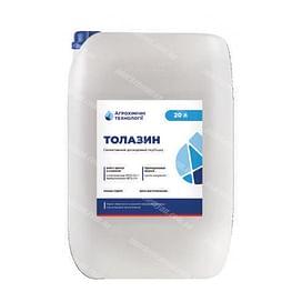Толазин гербицид к.с. (аналог Примекстра TZ Голд) 20 литров Агрохимические Технологии