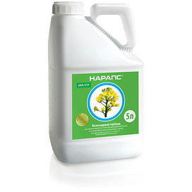 Нарапс гербицид р.к. (аналог Галера) 5 литров Укравит