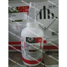 Райфл 25 гербицид в.г. 500 грамм CORTEVA
