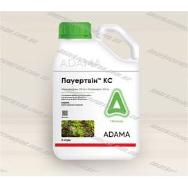 Пауэртвин гербицид к.с. 5 литров Adama/Адама