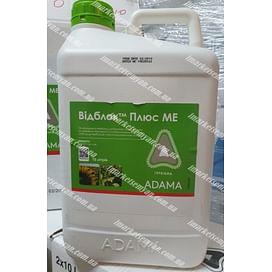 Видблок Плюс гербицид в.р.э. 10 литров Adama/Адама