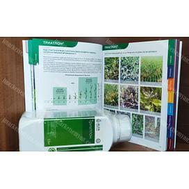 Триатлон гербицид в.г. 500 грамм ALFA Smart Agro
