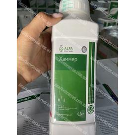 Хаммер гербицид в.г. 500 грамм ALFA Smart Agro