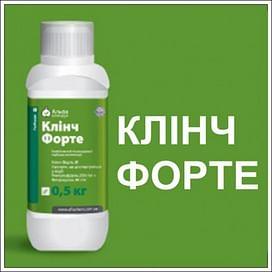 Клинч Форте 0,5 кг+1 л ПАР Бустер гербицид ALFA Smart Agro