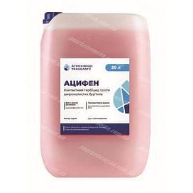 Ацифен гербицид 20 литров Агрохимические Технологии
