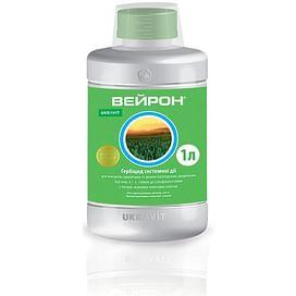 Вейрон гербицид к.с. 1 литр Укравит