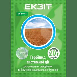Экзит гербицид в.г. 20 грамм Укравит