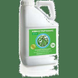 Квин Стар Макс гербицид к.э. 1 литр, 5 литров Укравит