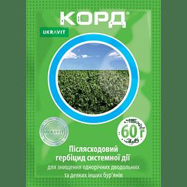 Корд гербицид с.п. (аналог Карибу) 60 грамм Укравит