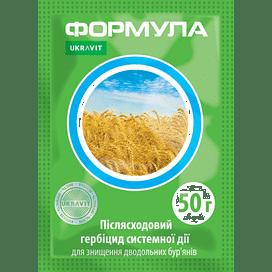 Формула гербицид в.г. 50 грамм Укравит