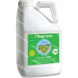 Генезис гербицид р.к. (аналог Евро-Лайтнинг) 5 литров Укравит