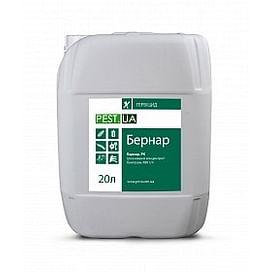 Бернар гербицид р.к. (аналог Базагран) 20 литров PEST.UA/ПЕСТ