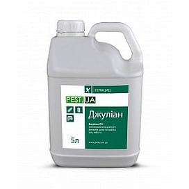 Джулиан гербицид р.к. (аналог Дианат) 5 литров PEST.UA/ПЕСТ