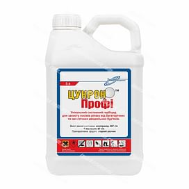 Цукрон Профи гербицид р.к. (аналог Галера Супер) 5 литров Химагромаркетинг