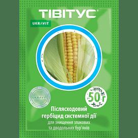 Тивитус гербицид в.г. (аналог Титус) 50 грамм Укравит