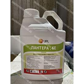 Пантера гербицид к.э. 5 литров Ариста/Arista