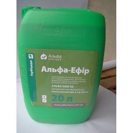 Альфа Эфир гербицид к.э. (аналог Эстерон) 20 литров ALFA Smart Agro