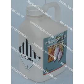 Фемо Форте гербицид к.с. 5 литров Саммит-Агро/SUMMIT-AGRO