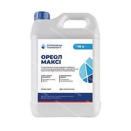 Ореол Макси гербицид к.э. (аналог (Тарга Супер)х2,5) 10 литров Агрохимические Технологии