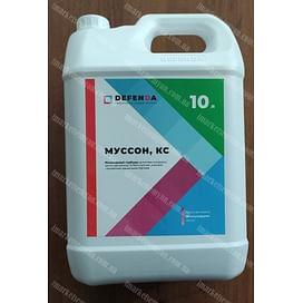 Муссон гербицид к.с. (аналог Милагро) 10 литров Defenda