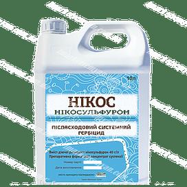 Никос гербицид к.с. (аналог Милагро) 10 литров HIP - Harvest Intelligent Protection