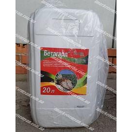 Бетагард гербицид к.е. (аналог Бетанал Эксперт) 20 литров Defenda