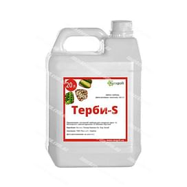 Терби-S гербицид к.э. 20 литров RANGOLI/Ранголи