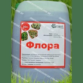 Флора гербицид к.э. 20 литров RANGOLI/Ранголи