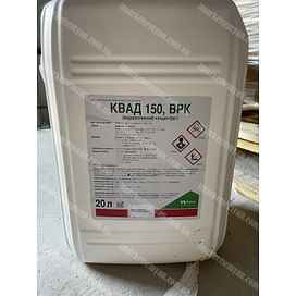 Дикуа Топ (Квад 150) гербицид 20 литров Нуфарм/Nufarm