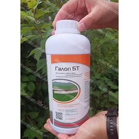 Галоп БТ гербицид (аналог Раундап) 1 литр Ocean Invest/Океан Инвест