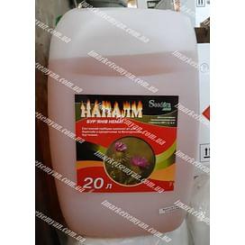 Напалм гербицид в.р. (аналог Раундап) 20 литров Defenda