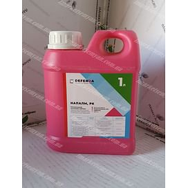 Напалм гербицид в.р. (аналог Раундап) 1 литр, 20 литров Defenda