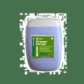 Отаман Экстра гербицид в.р. (аналог Раундап Екстра) 20 литров ALFA Smart Agro