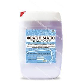 Франц Макс гербицид в.р. (аналог Раундап Экстра) 20 литров HIP - Harvest Intelligent Protection