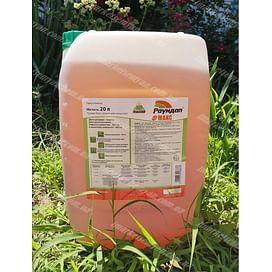 Раундап Макс гербицид в.р. 20 литров Монсанто/MONSANTO