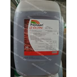 Раундап Экстра гербицид в.р. 20 литров Монсанто/MONSANTO