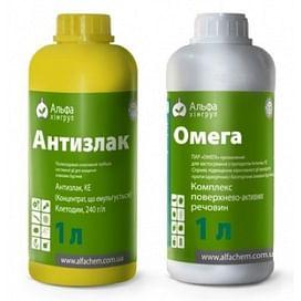 Антизлак к.э.+ПАР Омега гербицид (аналог Центурион) 1 литр ALFA Smart Agro