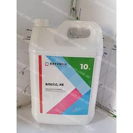 Блейд гербицид к.е. (аналог Селект) 10 литров Defenda