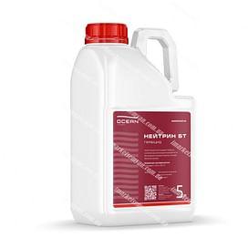 Нейтрин БТ гербицид [аналог Миура] 1 литр, 5 литров Ocean Invest/Океан Инвест