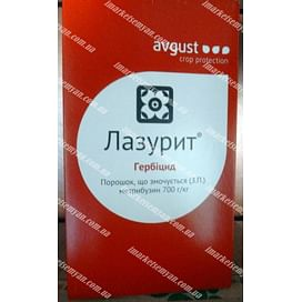 Лазурит гербицид с.п. (аналог Зенкор) 500 грамм АВГУСТ/AVGUST