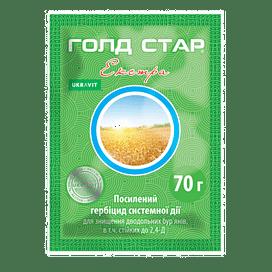 Голд Стар Экстра гербицид тт 70 грамм Укравит